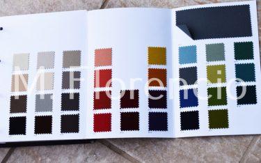 tejidos.y.colores.telas.de.tapiceria (84)